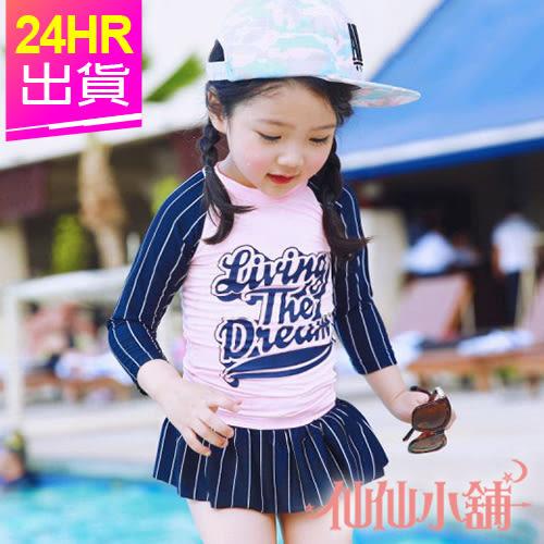 兒童泳裝 粉黑 M~XL 小朋友/幼童 運動女孩條紋兩件式泳衣泳裝 溫泉SPA 仙仙小舖