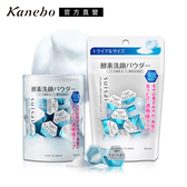 Kanebo 佳麗寶 suisai酵素潔膚粉全球搶購明星組2.0