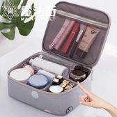 網紅化妝包洗漱品小號便攜大容量隨身收納袋盒簡約少女 魔法街