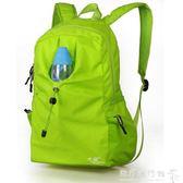 戶外旅游雙肩包防水女輕便登山旅行包運動休閒徒步背包男女igo  歐韓流行館