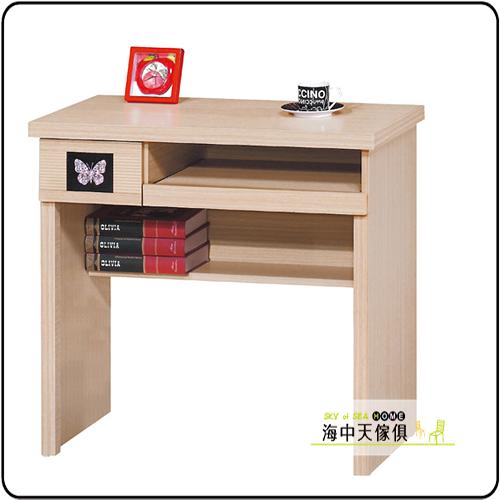 {{ 海中天休閒傢俱廣場 }} F-21 摩登時尚 電腦桌書桌系列 234-10 白橡2.6尺電腦桌