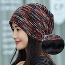 毛線帽子女冬加絨加厚韓版潮漸變套頭帽毛線帽冬季騎車針織保暖帽 店慶降價