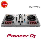 新色上市 PIONEER 先鋒 DDJ-400-S DJ新手首選 入門款 rekordbox dj控制器 銀色 公司貨 送金士頓16GB碟 DDJ400