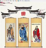 (交換禮物)孔子像 絲綢捲軸掛畫孔夫子畫像 儒家文化學堂幼兒園供奉中堂裝飾