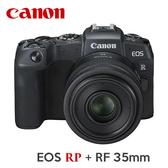 超輕量推薦鏡組 3C LiFe CANON EOS RP +  RF 35mm F1.8 Macro IS STM 限量組合  (公司貨)