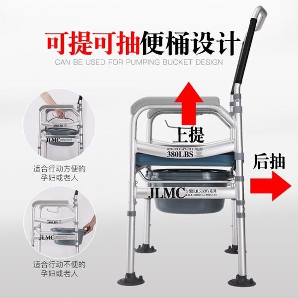 行動馬桶 老人坐便椅可折疊孕婦坐便器家用移動馬桶老年殘疾人病人座大便椅 WJ【米家】