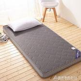 床墊學生宿舍0.9m單雙人床褥子加厚折疊榻榻米1.5m1.8m床1米2墊被 酷斯特數位3c