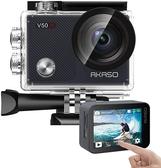 AKASO【美國代購】WiFi 運動攝影機4K30fps EIS 觸控螢幕 4X變焦131 英尺防水V50X