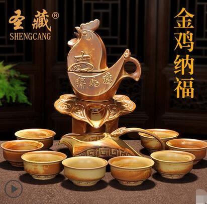 幸福居*聖藏金雞粗陶半自動茶具套裝旋轉出水功夫創意泡茶器整套防燙家用金雞納福茶具