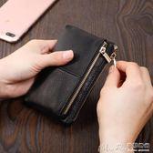 短夾歐美新款手包女手拿包零錢夾女迷你小錢夾鑰匙包硬幣 曼莎時尚