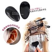 輕薄耳掛 染髮 燙髮 護髮 專用必備 耳罩 耳套 超值12入-kiret