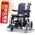 來而康 康揚 電動輪椅 KP-10.3S...