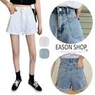 EASON SHOP(GW6022)實拍...