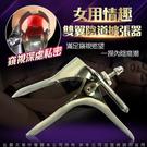 擴張檢查器 擴宮窺器婦科沖洗檢查闊括鴨嘴擴陰器 不銹鋼擴陰器 女性擴肛器 情趣精品