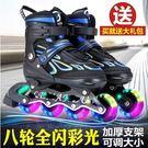 直排輪 兒童溜冰鞋全套男女孩直排輪旱冰輪...