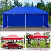 遮陽傘 戶外棚子帳篷折疊汽車停車棚遮陽棚伸縮雨棚擺攤四方四腳帳篷大傘 城市科技DF