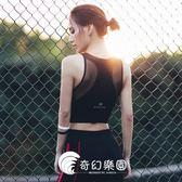 運動文胸-防震跑步運動內衣背心式女聚攏定型瑜伽健身文胸-奇幻樂園