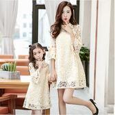 親子裝春裝2018新款韓版蕾絲喇叭袖女童公主裙母女裝長袖連身裙   初見居家