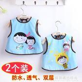 寶寶圍嘴飯兜防水繫帶背心式口水圍兜綁帶防吐奶嬰兒童口水巾大號