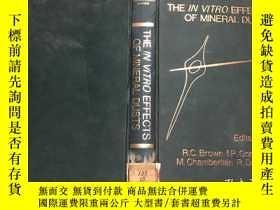 二手書博民逛書店the罕見in vitro effects of mineral