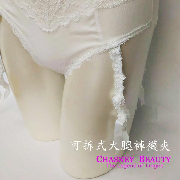 Chasney Beauty-新娘蕾絲連身body(牙白)