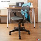 【JL精品工坊】美臀曲線舒適網椅(三色)限時$1580電腦椅/辦公椅/工作椅/電腦桌/工作桌/辦公桌