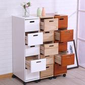 25cm收納櫃子 實木抽屜式夾縫儲物櫃簡約現代多功能臥室小櫃子三色 xw 全館免運