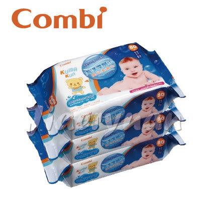 Combi 康貝海洋深層水嬰兒濕紙巾(濕巾)80抽(3包入)【佳兒園婦幼館】
