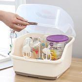 多功能嬰兒用品餐具奶瓶架帶蓋晾干架抗菌防塵收納盒瀝水籃碗櫃WY【快速出貨八五折免運】