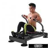 劃船器多功能劃船機訓練器全身運動健身器材 9513 【新年盛惠】