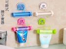 懶人吸盤式手動擠牙膏器 藥膏 可掛 可掛 懸掛 洗漱 衛浴 小物 收納 化妝品 洗面乳 擠壓器 盥洗