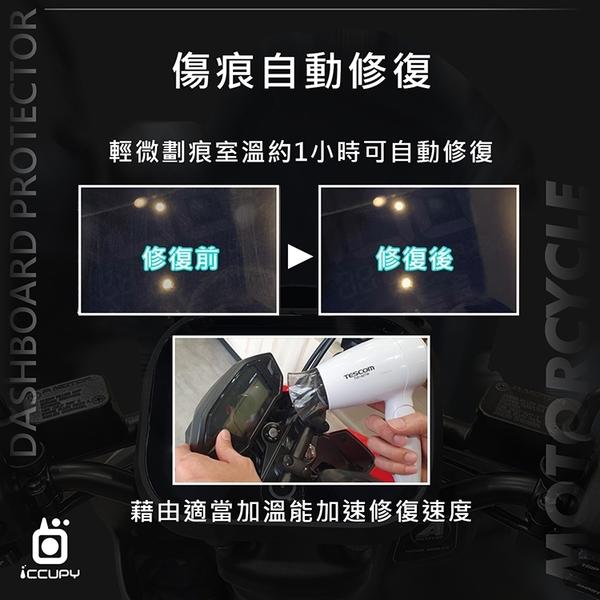 ◇YAMAHA 山葉 BW'S 125 7期 機車儀表板保護貼【犀牛皮】軟性 BWS125 儀表螢幕 TPU 貼膜 保護膜