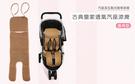 【推車及汽座適用】狐狸村傳奇 - 古典皇家透氣汽座涼蓆 (通用型) 885元