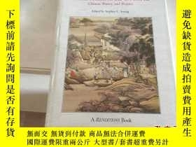 二手書博民逛書店A罕見BROTHERHOOD IN SONG(Chinese P