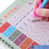 幼兒練字貼幼兒園漢字筆畫筆順練字帖數字凹槽大班兒童寫字本啟蒙 3C數位百貨