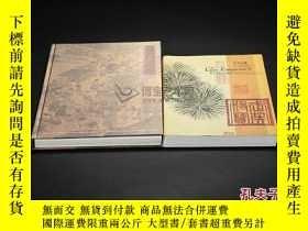二手書博民逛書店The罕見Pride of China: Masterpiece