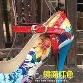 三角帶防止婚鞋高跟鞋涼鞋半跟拖鞋不跟腳束鞋帶固定帶可調節 moon衣櫥