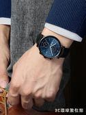 概念手錶高中學生男士手錶網紅韓版石英潮流全自動機械錶PH3548【3C環球數位館】