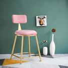 化妝凳現代簡約臥室公主少女心梳妝臺凳子北歐靠背網紅化妝椅歐式美甲椅 LX 聖誕交換禮物