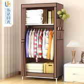 簡易衣櫥單人小號衣櫥簡約現代經濟型組裝鋼管布藝布衣櫥收納櫃子igo  莉卡嚴選