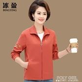 媽媽秋裝外套短款40-50歲中年婦女士休閒夾克春秋中老年上衣大碼 夏季新品