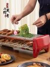 220V電燒烤爐家用燒烤架烤肉盤