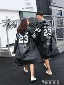 時尚旅行透明男女款便攜成人徒步雨衣外套潮牌長款全身防暴雨雨披 時尚潮流