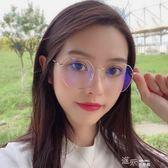防藍光防輻射電腦眼鏡女款韓版潮多邊形平光眼鏡框 道禾生活館