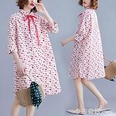 大碼連衣裙洋氣減齡顯瘦波點中長款襯衫裙女夏季新款 卡布奇諾