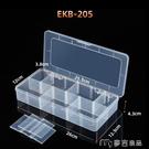 帶蓋透明塑料盒15格可拆卸隔板零件盒耐摔工具盒首飾收納盒元件盒 快速出貨