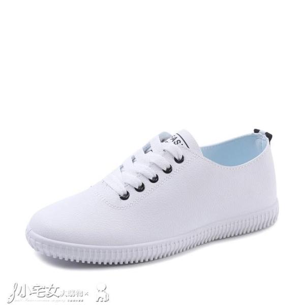運動鞋 潮鞋2020新款百搭春季網紅小白鞋女夏季板鞋單鞋學生輕便運動鞋子 小宅女