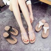 新款人字拖韓版時尚厚底坡跟涼拖海邊沙灘鞋防滑夾腳拖鞋女潮 「潔思米」