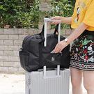 《WEEKEIGHT》可登機防潑水耐磨耐用旅行袋(小)