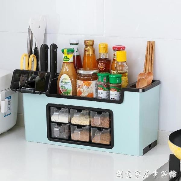 廚房調味料收納盒刀架調味罐調味品鹽罐調料瓶罐子筷子置物架套裝 創意家居生活館